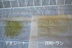 080315f.jpg